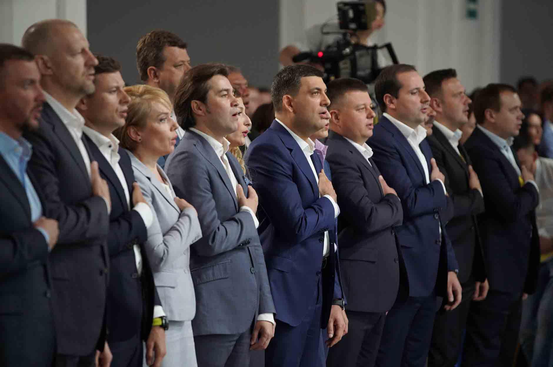 Професіоналізм і прогресивність: Прем'єр показав першу десятку «Української стратегії Гройсмана»