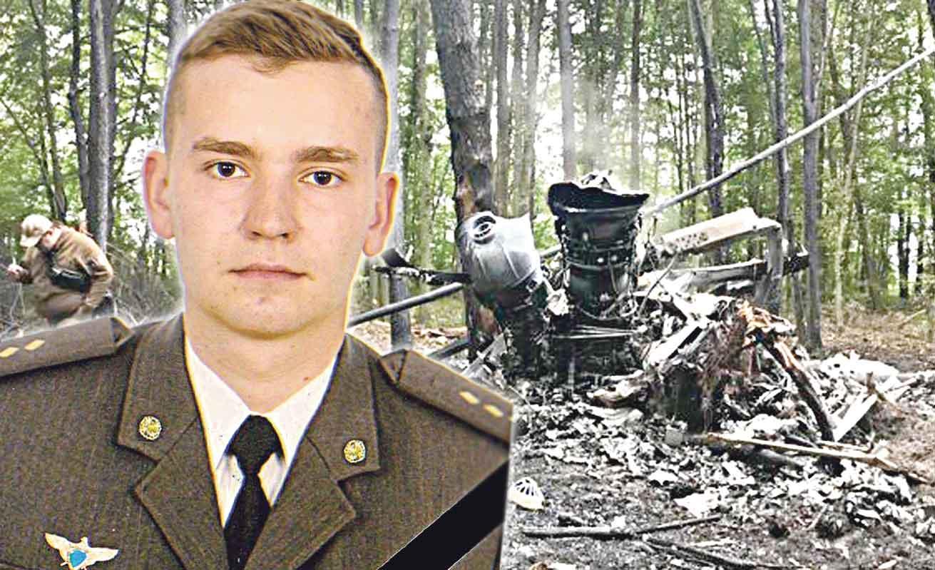 24-річний льотчик з Вінниці загинув у авіакатастрофі на Рівненщині. Його батько також льотчик, мама – військовий медик