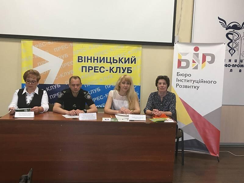 Прес-конференція щодонового законодавства у сфері запобігання та попередження домашнього насильства