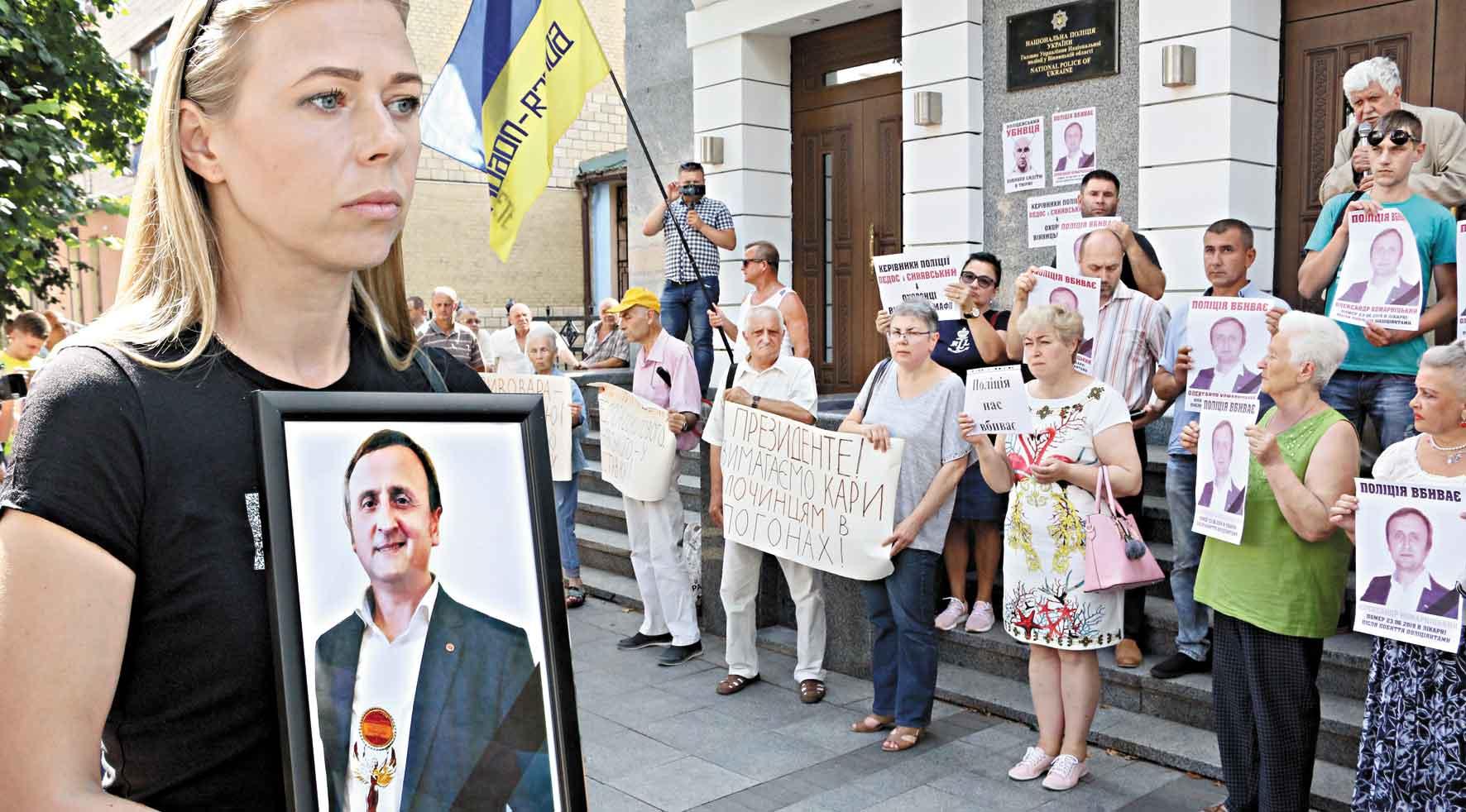 «Нова поліція вбиває!» – скандували учасники пікету, обурені смертю Олександра Комарніцького, якого побив коп-самбіст