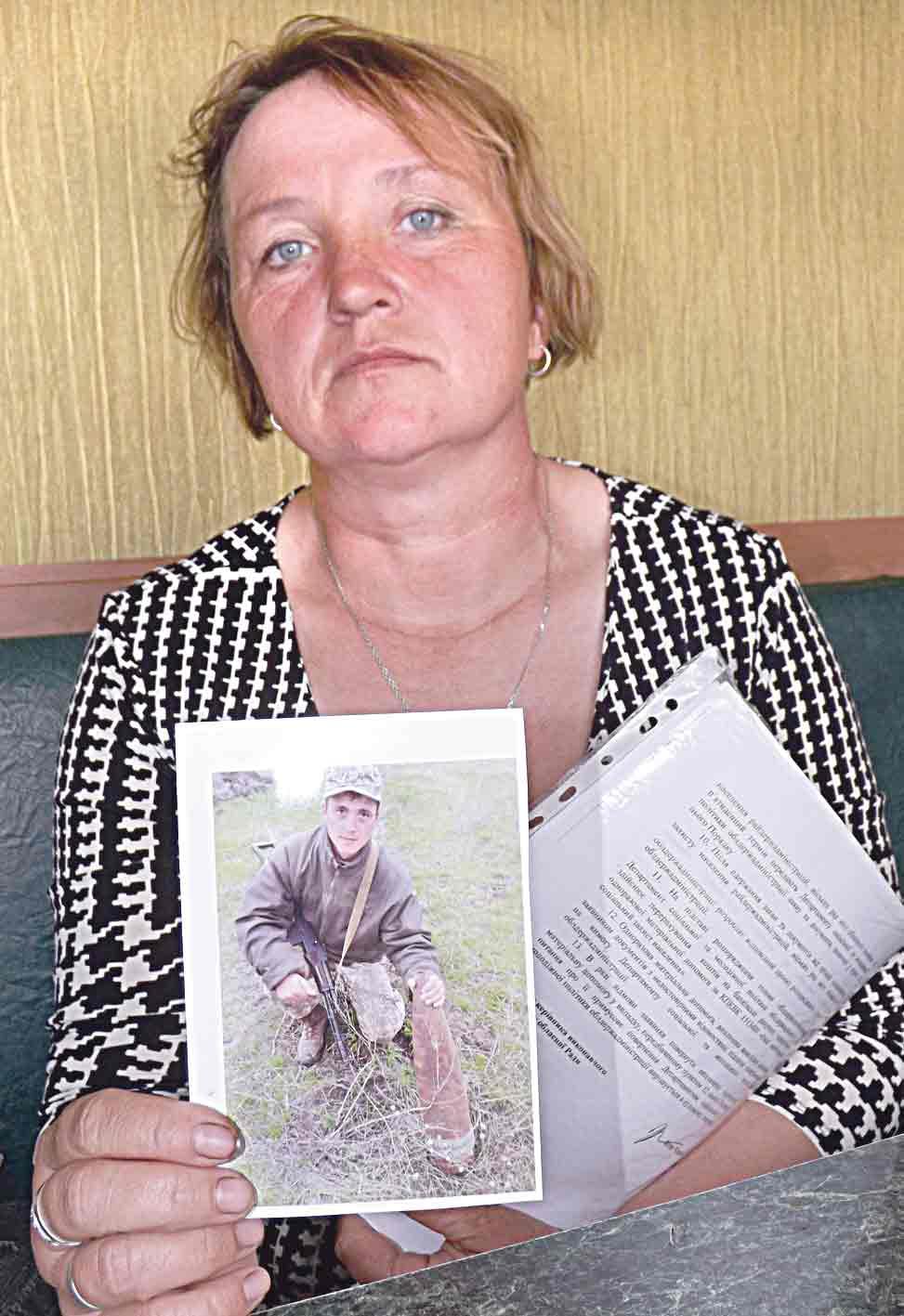 «Мого сина-солдата посмертно зробили самогубцем!» (відео)