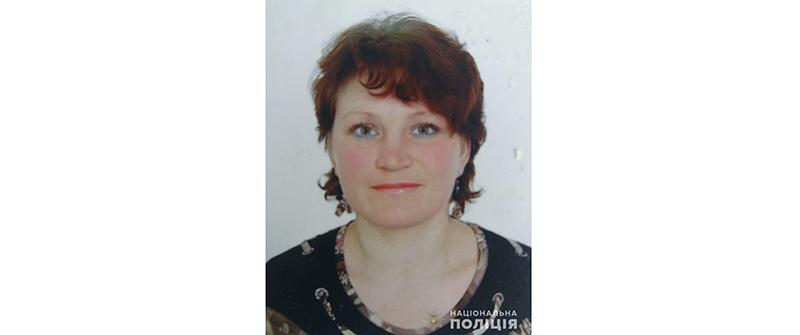 У Гайсинському районі зникла жінка