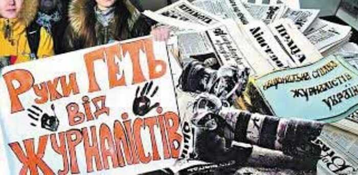 Вимагаємо покарати нападників на журналістів та громадських діячів