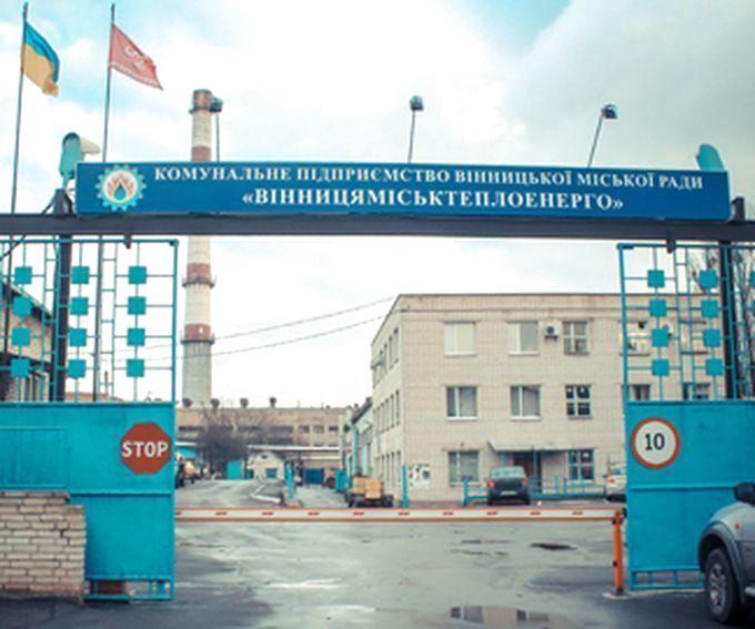 110 мільйонів гривень – комунальний борг вінничан за тепло