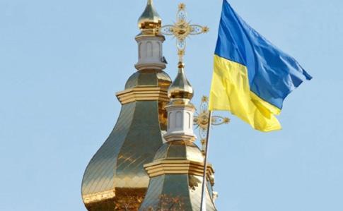 До річниці великого свята. 1686 рік: як Київська церква опинилась у руках Москви?