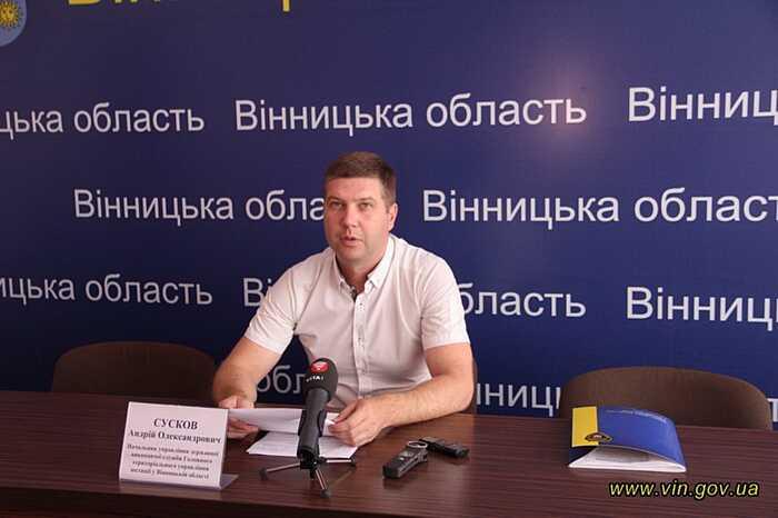 5 тисяч вінницьких «аліментників» стали невиїзними з України
