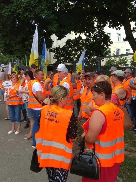 Газівники Вінниччини повстали через низькі зарплати і штурмували столицю