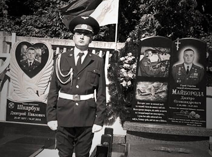 Пілотів-вінничан Дмитра Майбороду та Дмитра Шкарбуна вшанували військові на Алеї Слави (відео)