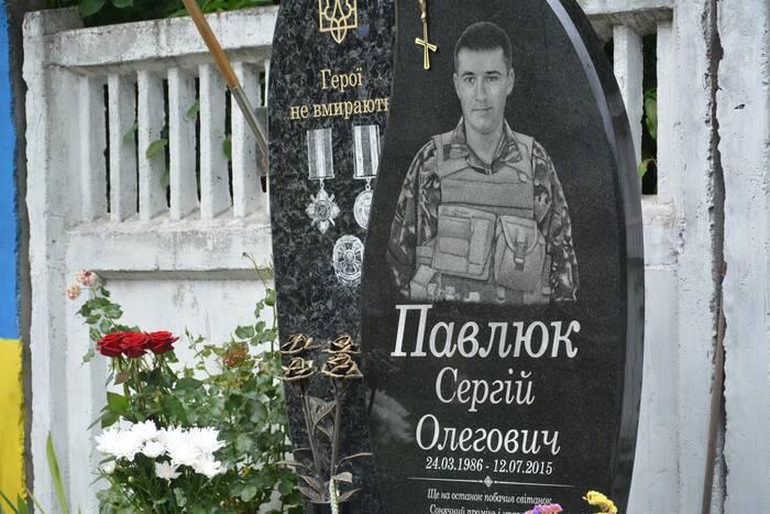 Чотири роки без Сергія Павлюка. У Вінниці нацгвардійці вшанували пам'ять загиблого побратима