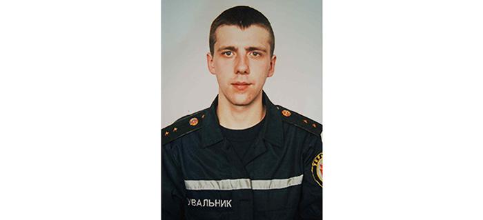 Загинув на пожежі молодий рятувальник