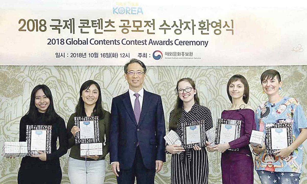 У Кореї вінничанка стала переможницею