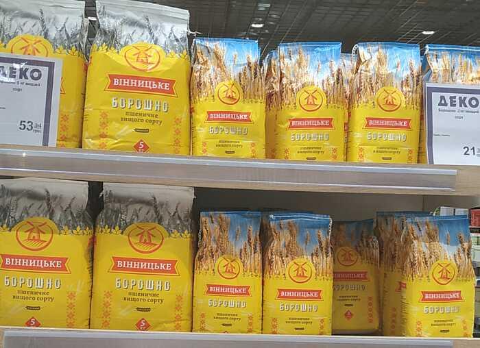 «Епіцентр К» розпочав виробництво борошна на Вінниччині