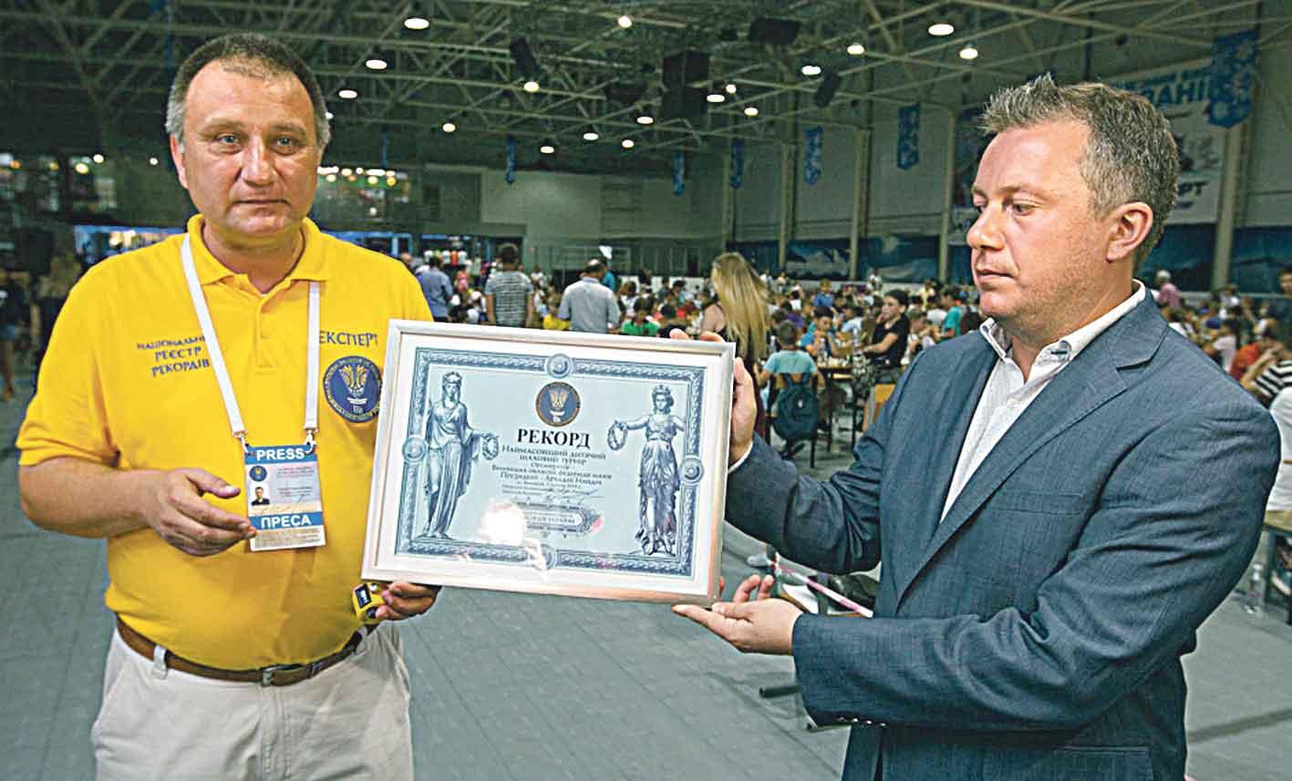Шаховий рекорд у Вінниці – 648 дітей за одним столом