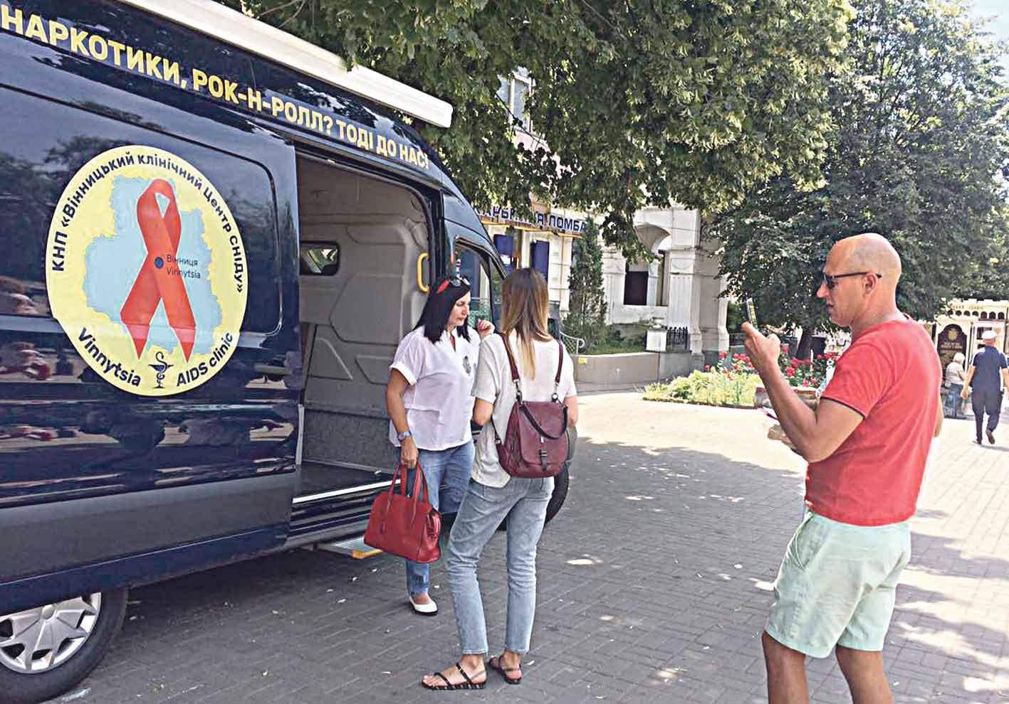 Вінничани безкоштовно перевірились на СНІД