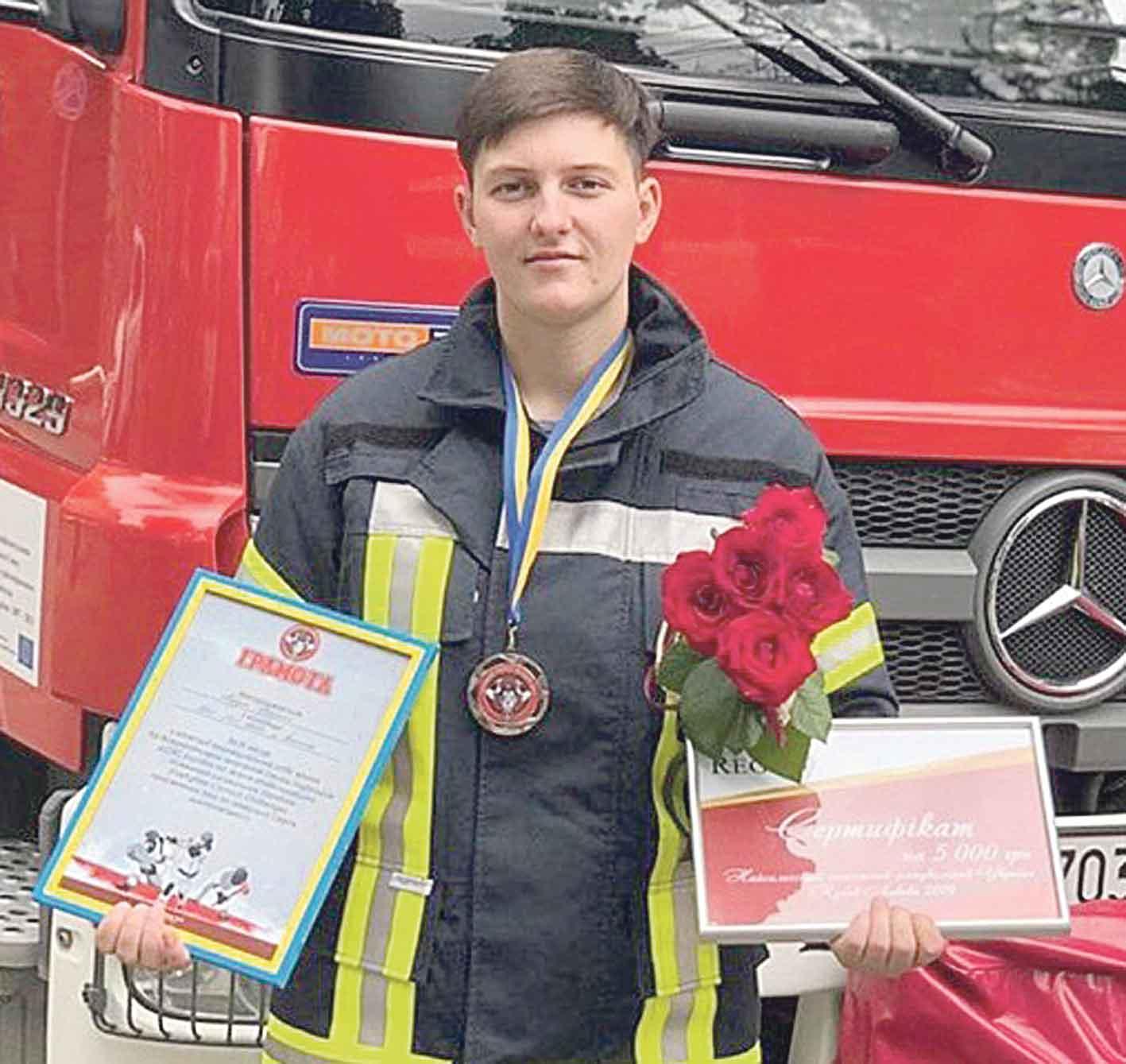 Бронзову медаль здобула вінничанка на змаганнях найсильніших рятувальників України