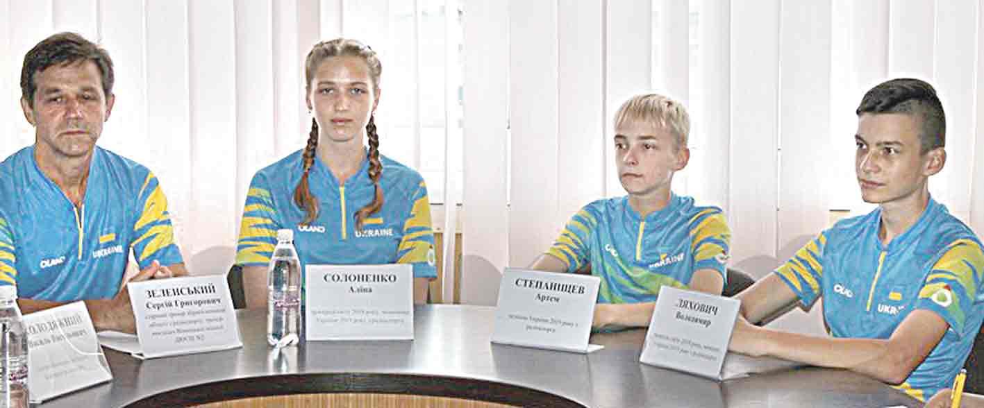 Вперше у Вінниці чемпіонат світу зі спортивної радіопеленгації