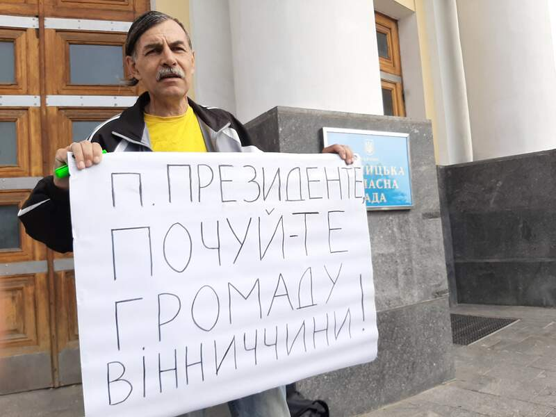 Чому Зеленський не чує вінницький Майдан із 24 травня? (відео)