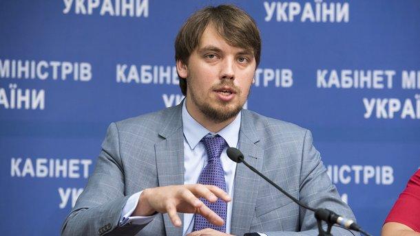 Олексій Гончарук – що треба знати про прем'єр-міністра України, що родом із Жмеринки?