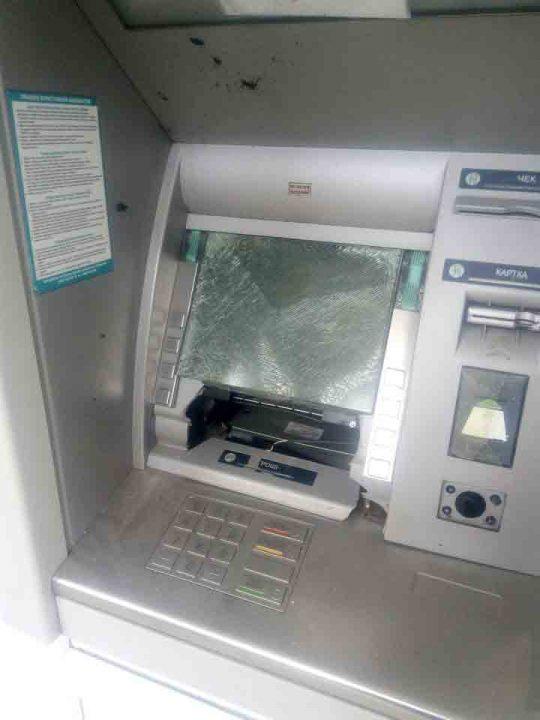 На 500 тисяч гривень «бомбанули» банкомат у Іванові?