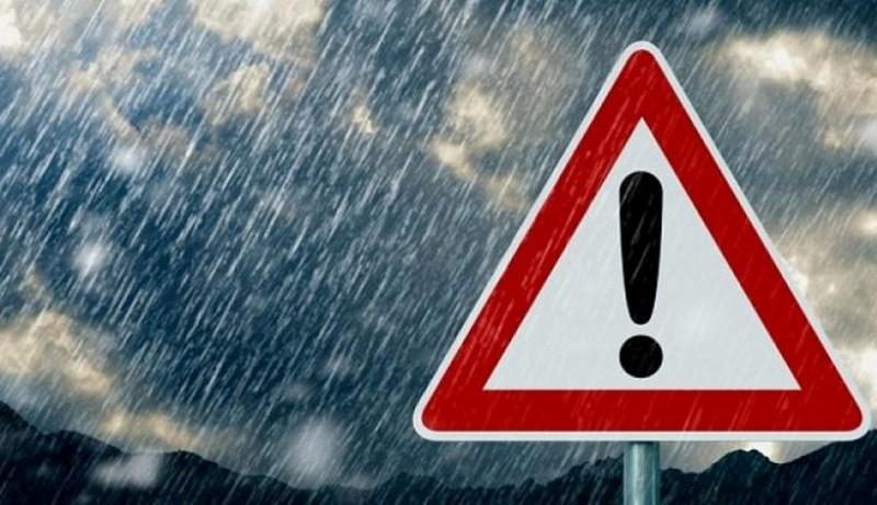 Увага! Попередження про погіршення погодних умов!