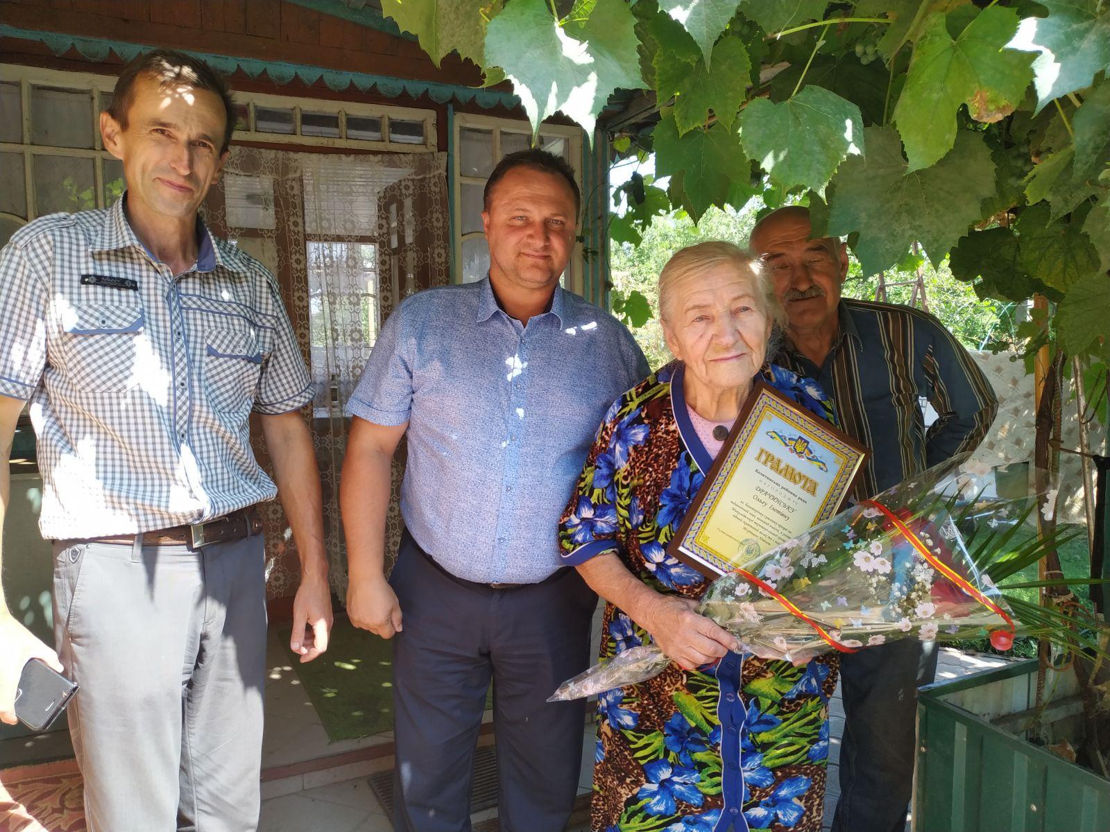 Екс-депутатка та головиха з Козятинщини відсвяткувала 90-річчя