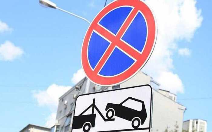 Що у Вінниці буде із сферами паркування?