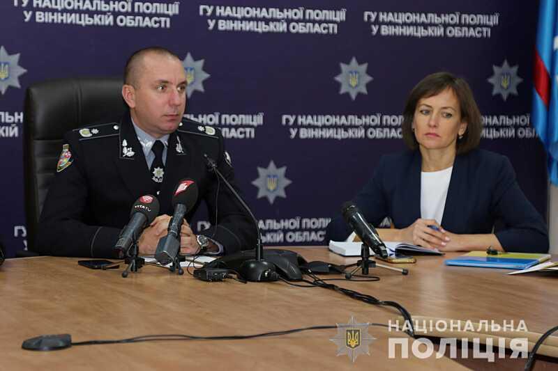 Безкоштовний додаток, через який можна викликати поліцію, запустили у Вінниці