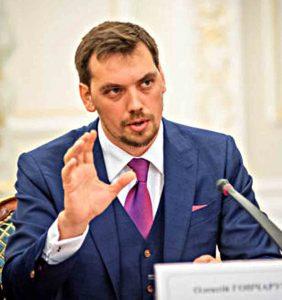 2 міністри і прем'єр знову з Вінниччини