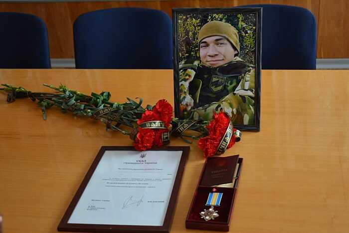 Мурал та орден «За мужність» посмертно отримав нацгвардієць із Козятина
