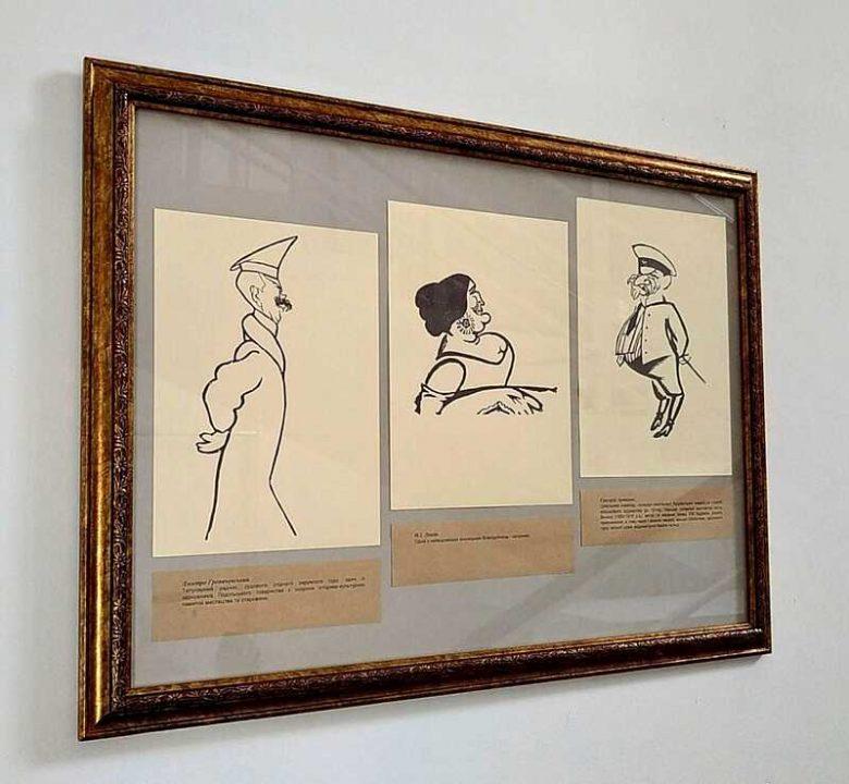 Відкрили виставку «Альтман і Вінниця»