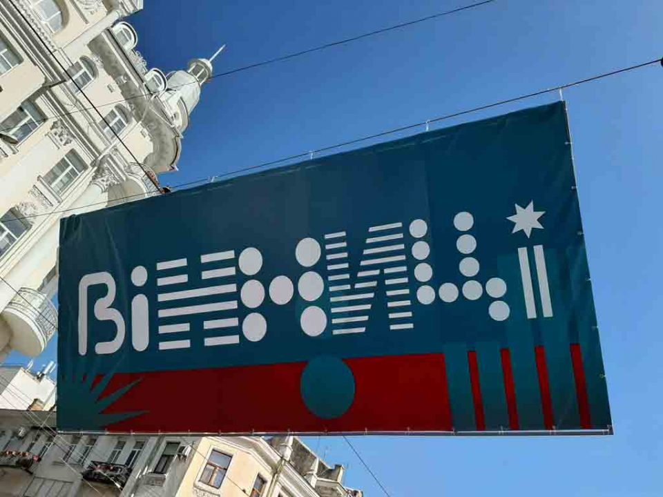 День міста із супергербом та зірками гуляла Вінниця