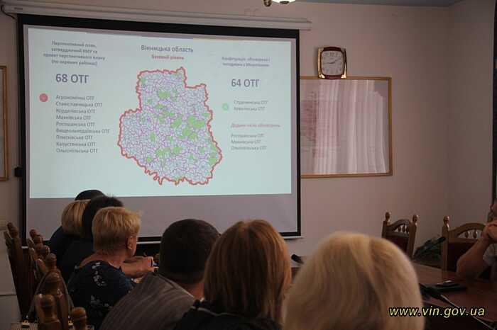 На Вінниччині планується створити 64 ОТГ