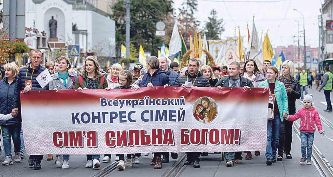 Марш родин у Вінниці очолив Папський нунцій