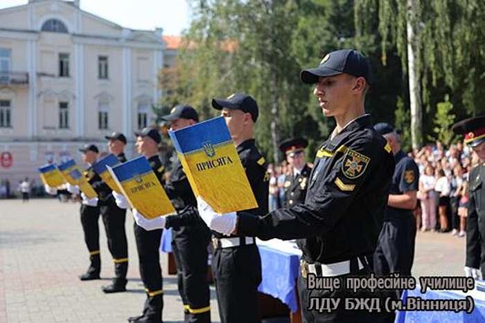 194 юні рятувальники склали присягу у Вінниці
