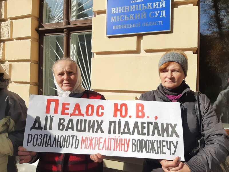 Ганьба суддям! Їсте хліб України, а прислужуєте Москві! – віряни ЦПУ обурились рішенню судді Клапоущака про особисте зобов'язання по Справі Салецького (відео)