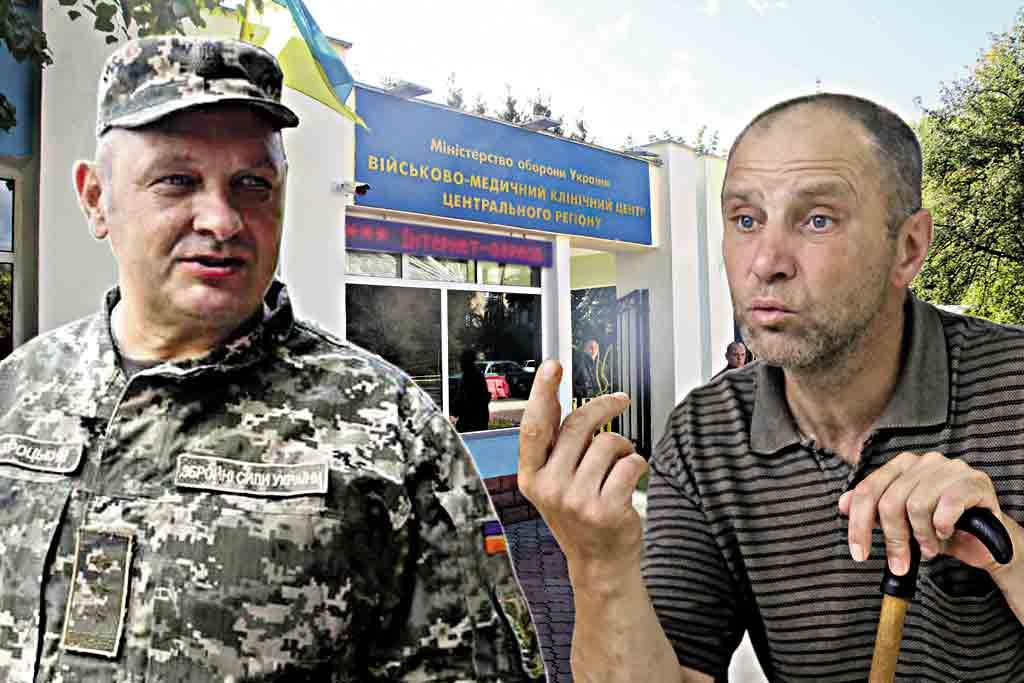 Бійка головного лікаря госпіталю і атовця у Вінниці: хто кого, чому і за що побив? Чи ходять у військових медзакладах «такси за лікування»?
