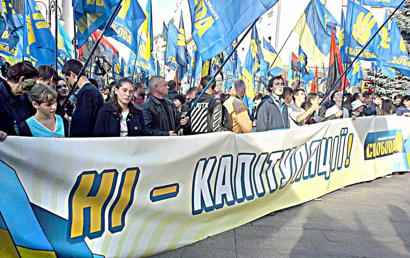 «Або веди до перемоги, або йди у відставку!» До 50 000 протестували, а не святкували Покрову. Серед них і вінничани