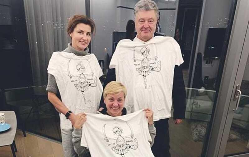 Порошенко подарував Гонтарєвій футболку у Лондоні та пообіцяв три мільйони гривень винагороди за інформацію про замах на її життя