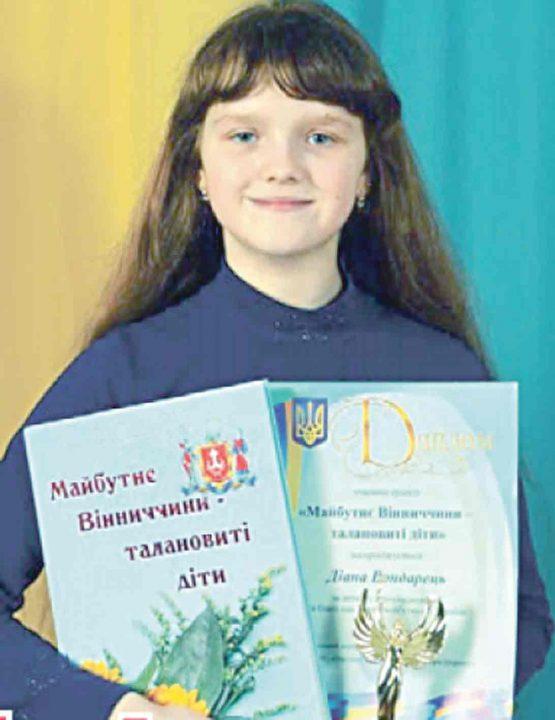 Як школярка Діана з Вінниччини стала зіркою «Ютуб»