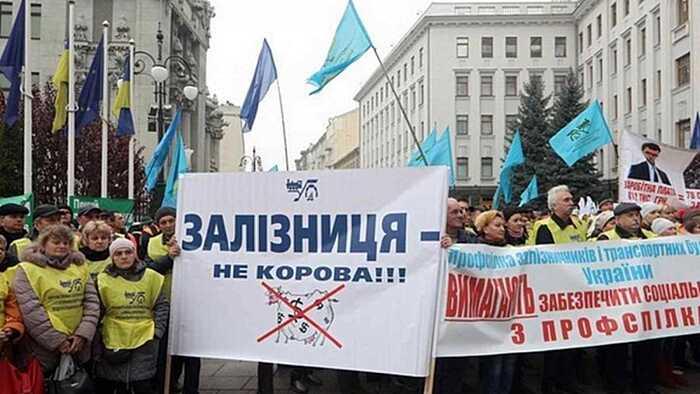 Страйкували у Києві залізничники із Жмеринки та Козятина