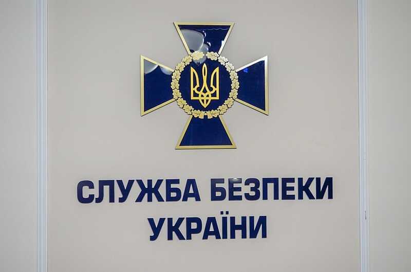 У Вінницькій області новий начальник СБУ