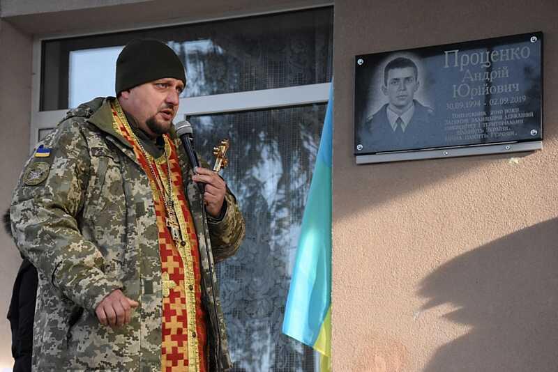 На честь 24-річного бійця з Бохоників відкрили меморіальну дошку