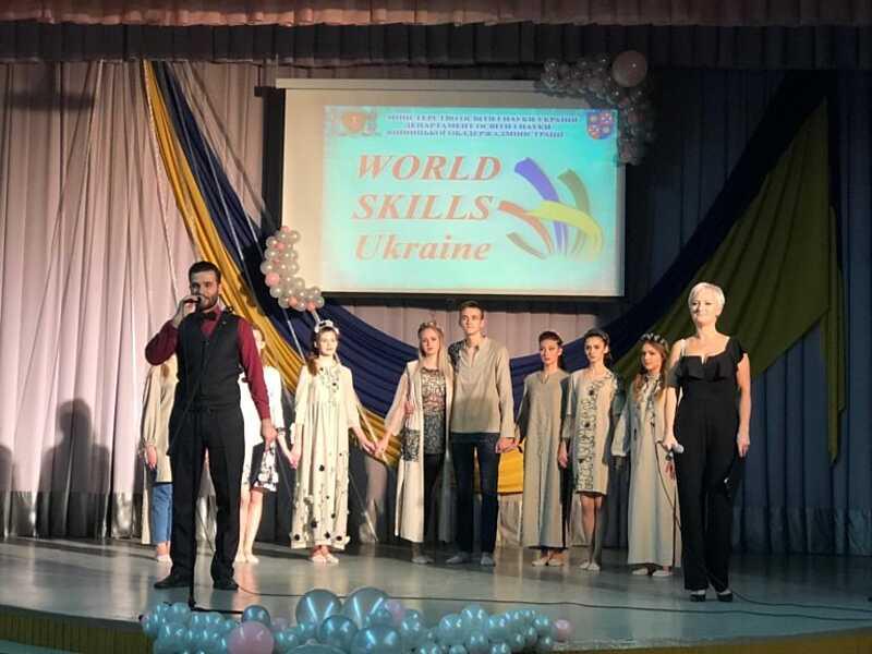 Конкурс професійної майстерності відбувся у Вінниці