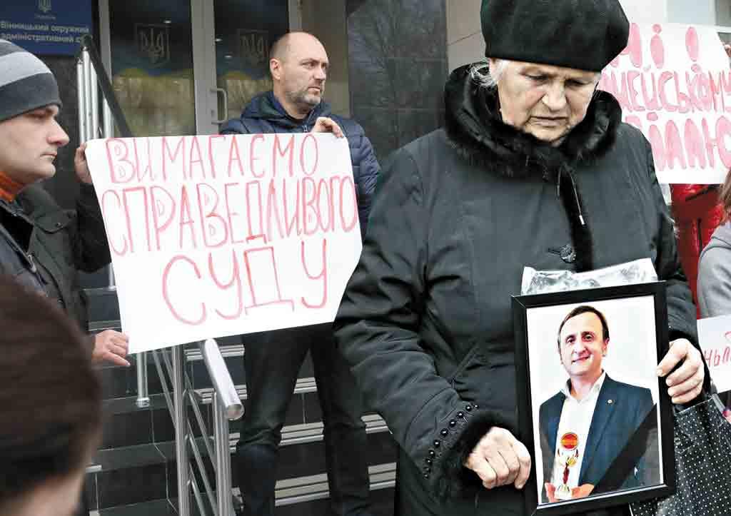 Суд вирішив не поновлювати на роботі копа, який смертельно вдарив вінницького активіста та підприємця