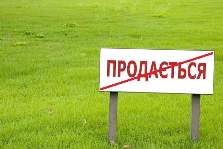 Мораторій на продаж землі буде діяти і після 1 січня 2020-го року