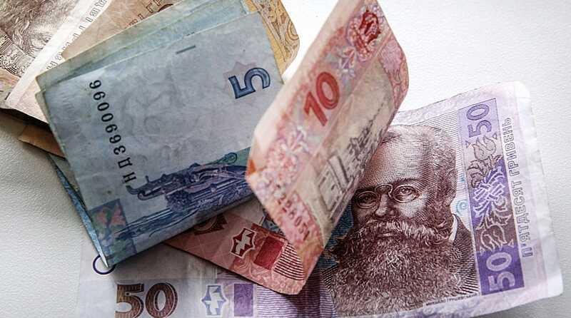В Україні у грудні збільшили прожитковий мінімум і пенсії
