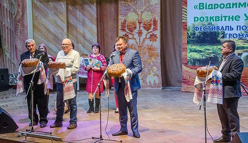 Три вінницькі автори отримали премію імені Віктора Тимчука