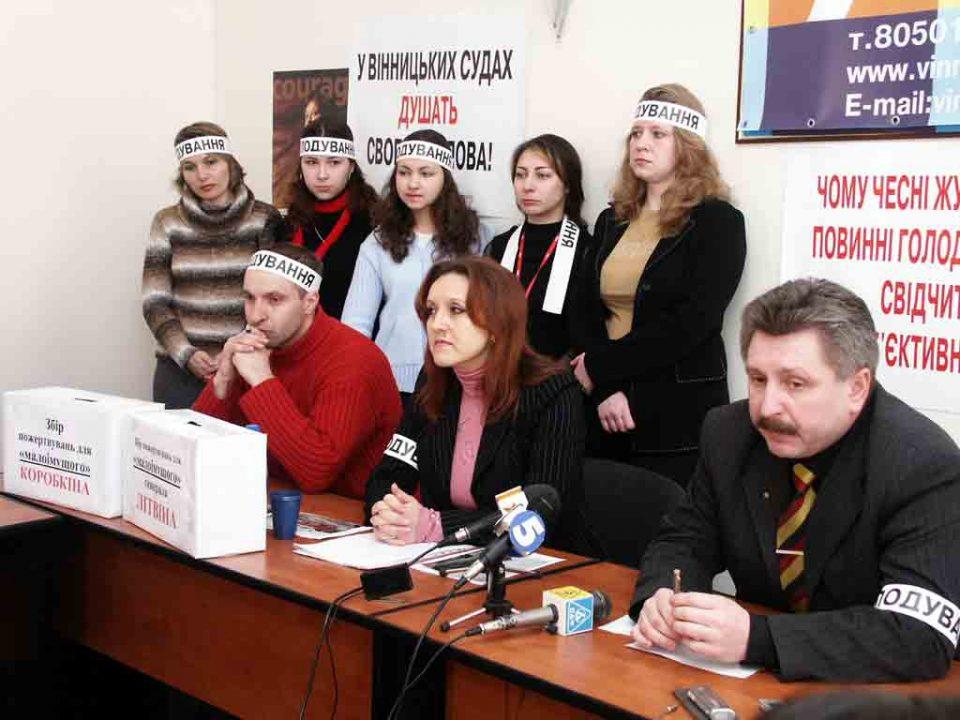 Не ви утверджували свободу слова в Україні – не вам її приглушувати!