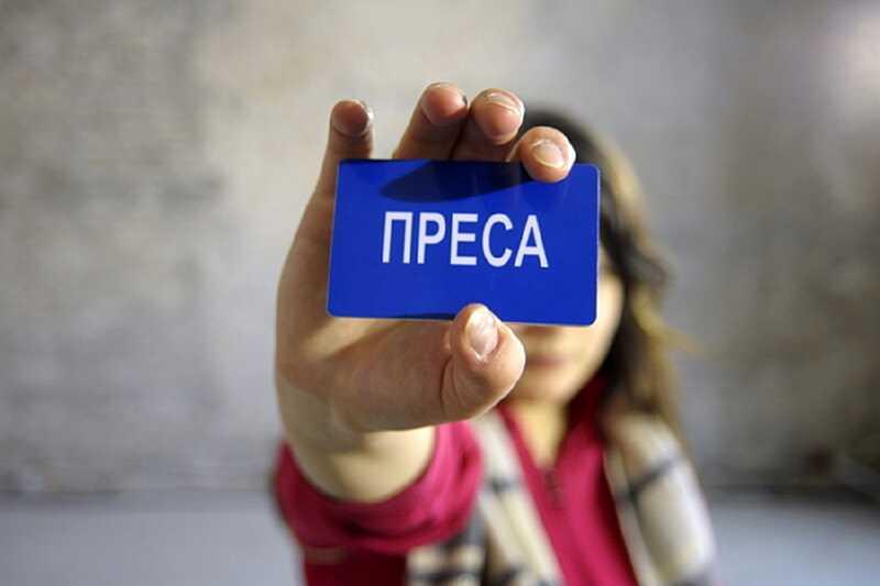 Свобода слова – запорука існування держави України. Тому нікому не дозволимо тиснути на журналістів