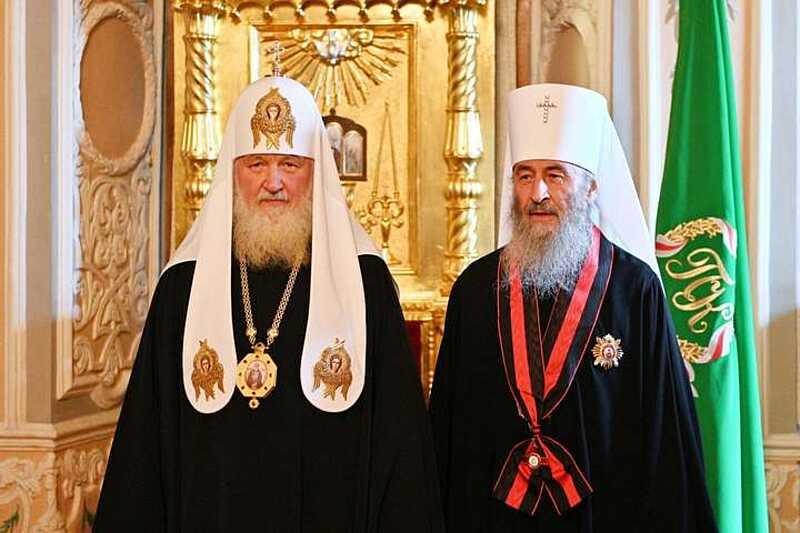 Фанар не визнає титулів єпископів московського патріархату в Україні